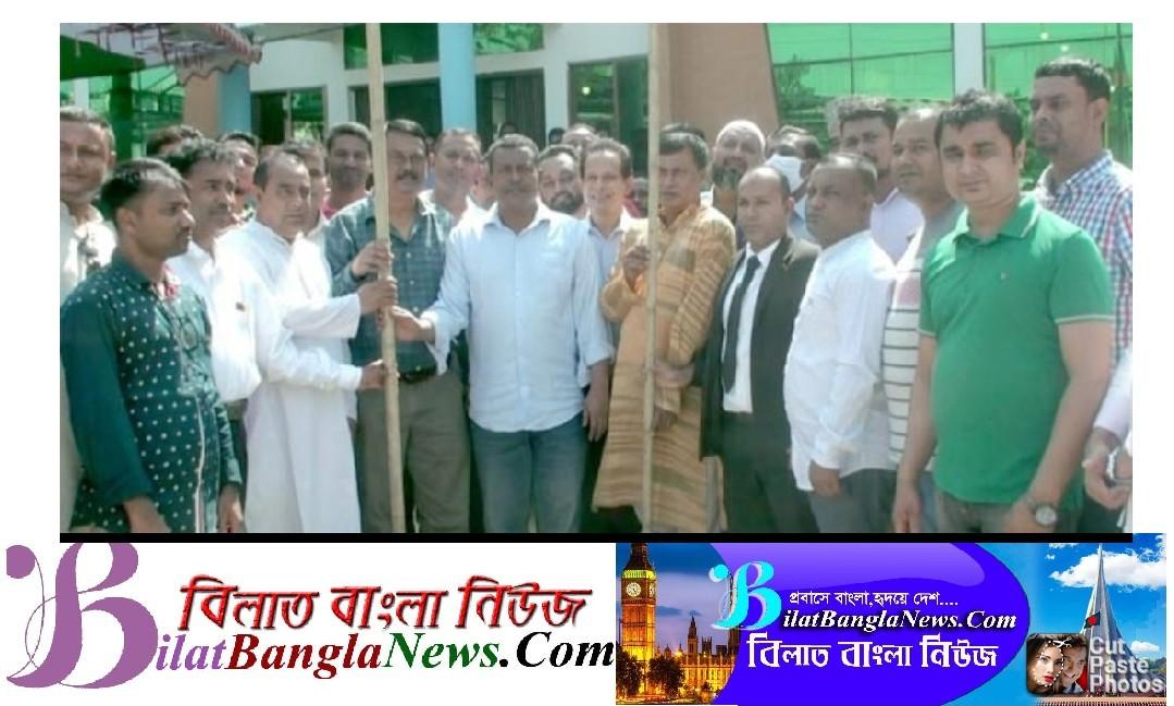 সুনামগঞ্জে জাতীয়তাবাদী যুবদলের প্রতিষ্ঠা বার্ষিকী পালিত