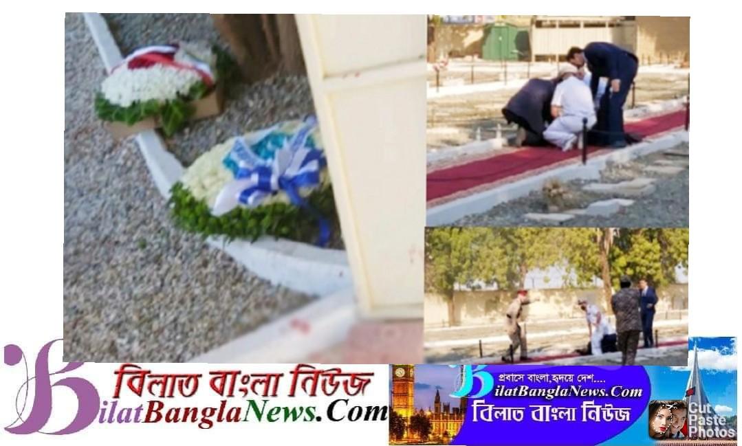 সৌদি আরবে কবরস্থানে বোমা হামলা