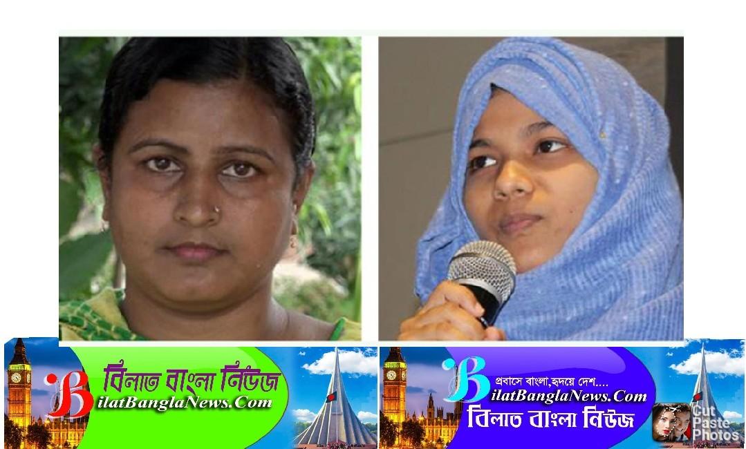 বিবিসির প্রভাবশালী ১০০ নারীর তালিকায় বাংলাদেশের রিনা-রিমা