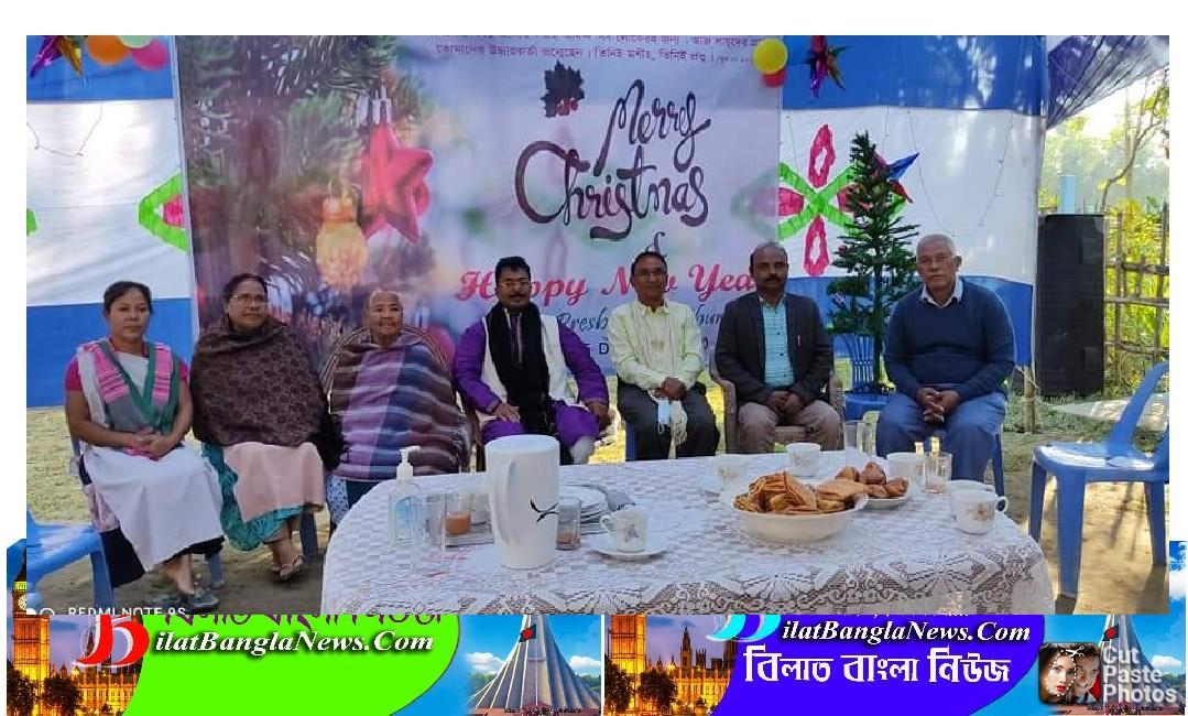 সুনামগঞ্জ সীমান্ত এলাকায় খ্রীষ্টান সম্প্রদায়ের ধর্মীয় উৎসব বড়দিন সীমিত আকারে পালিত