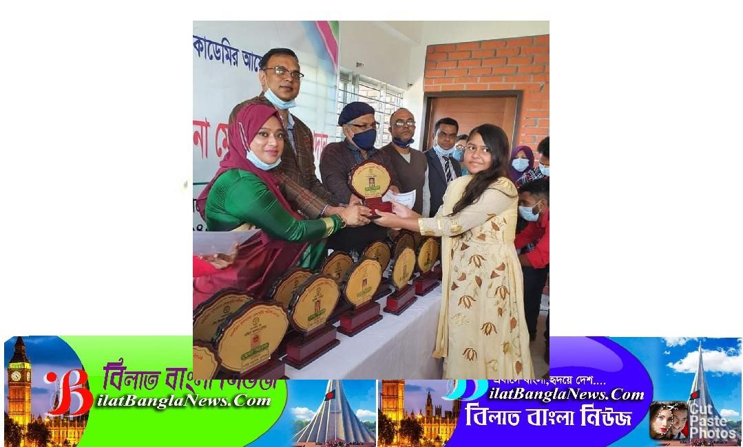 সুনামগঞ্জে নাসরিন সুলতানা মেধা বৃত্তির পুরস্কারবিতরণ