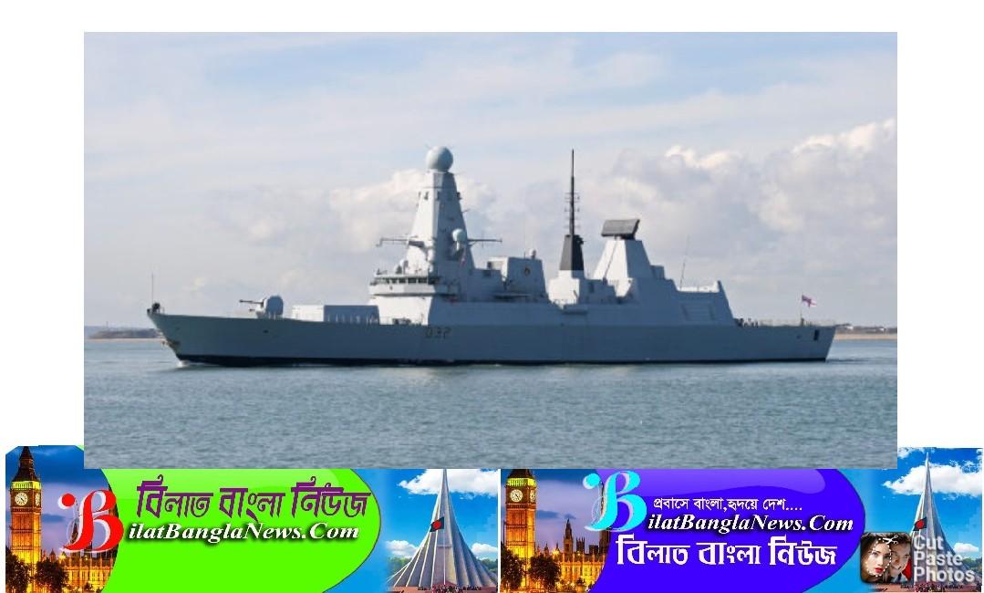 চুক্তিবিহীন ব্রেক্সিট':ব্রিটিশ নৌবাহিনী প্রস্তুত
