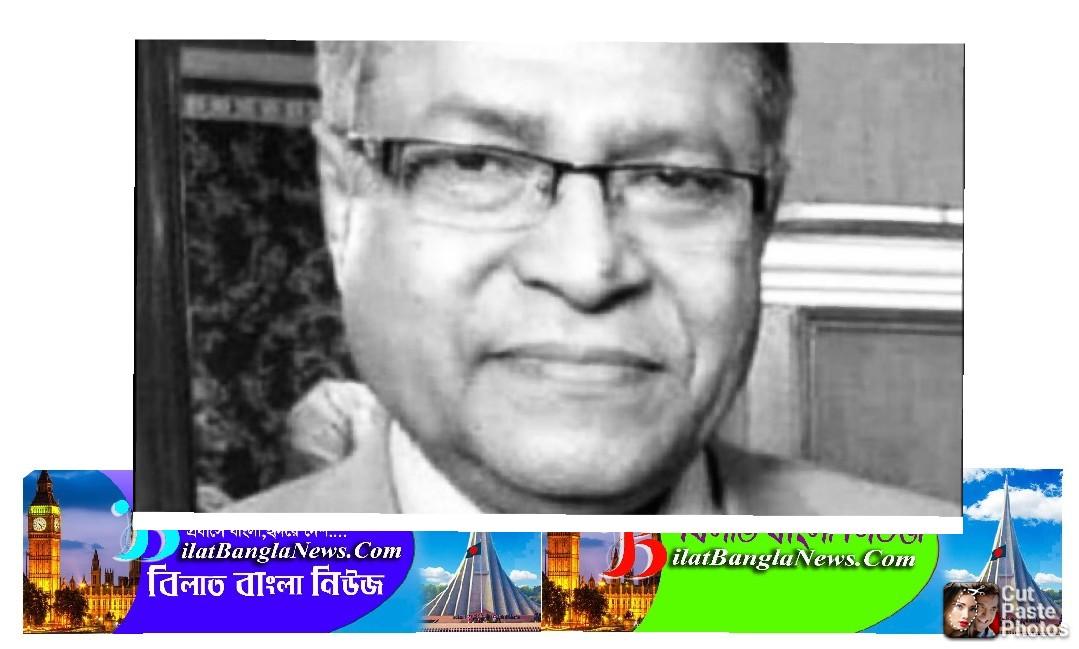 জগন্নাথপুরের কৃতি সন্তান বিজ্ঞানী প্রফেসর ড.শাহজাহান চৌধুরী আর নেই