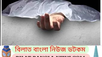 রাজশাহীতে করোনা প্রকোপে গত ২৪ঘন্টায় ১৪জনের মৃত্যু