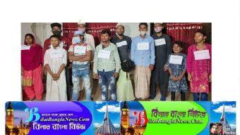 মৌলভীবাজারে নারী-শিশুসহ ১৪ রোহিঙ্গা আটক