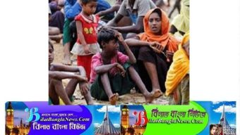 মৌলভীবাজারে আবারও শিশুসহ ২১জন রোহিঙ্গা আটক
