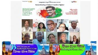 লন্ডনে শেখ কামাল স্মরণে আলোকচিত্র প্রদর্শনীর উদ্বোধন