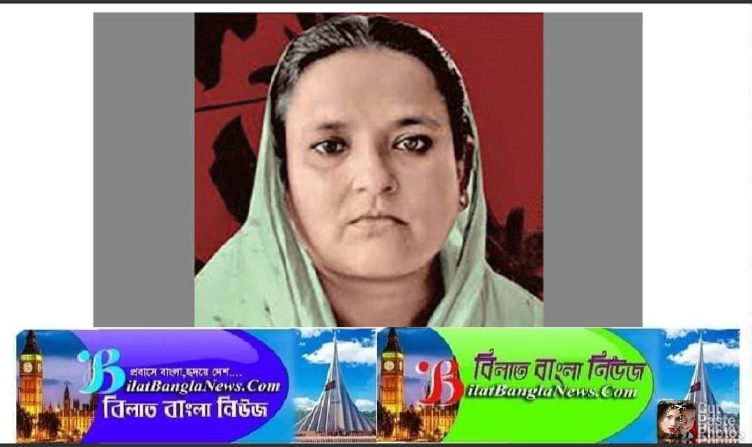 শেখ ফজিলাতুননেছা আমার মা:শেখ হাসিনা