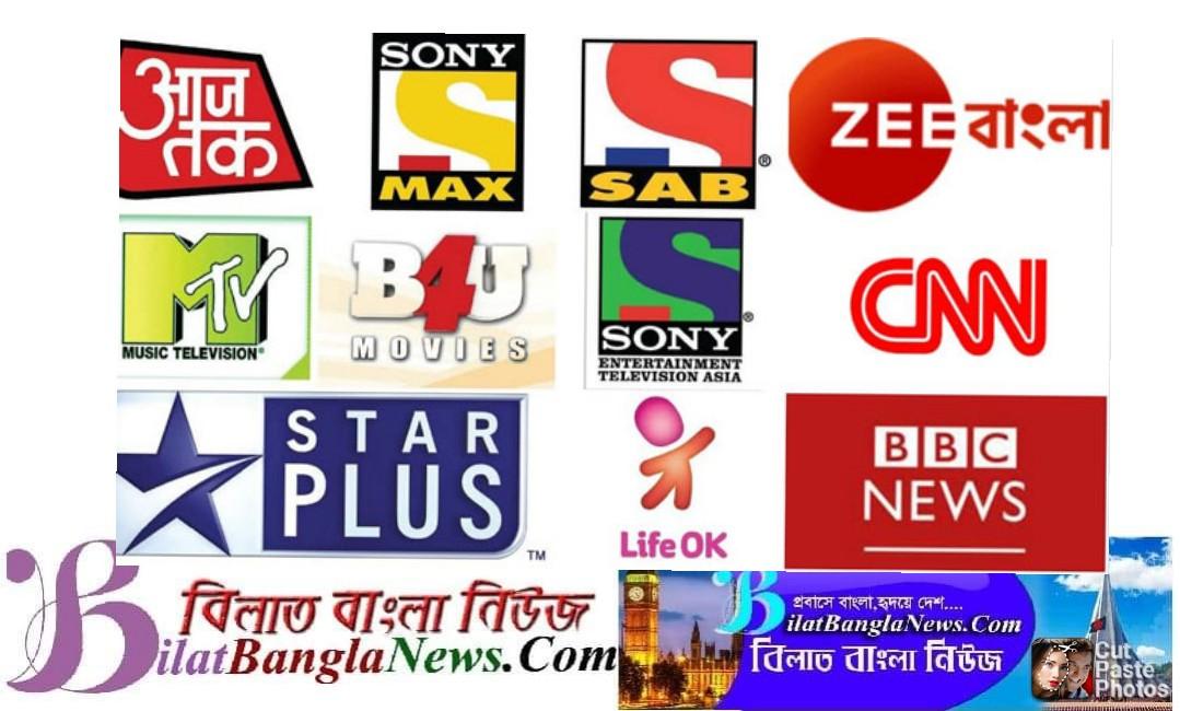 বাংলাদেশে বিদেশী টিভি চ্যানেলের সম্প্রচার বন্ধ